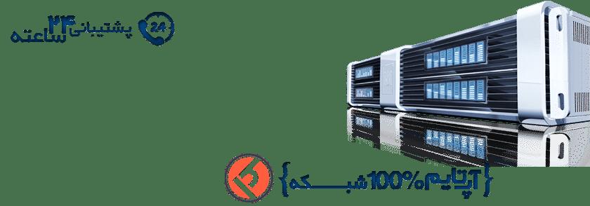 vps-reseller نمایندگی فروش سرور مجازی نمایندگی فروش سرور مجازی vps reseller