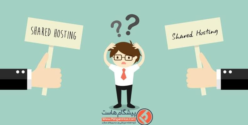 host? راهنمای نهایی برای انتخاب یک ارائه دهنده خدمات هاستینگ راهنمای نهایی برای انتخاب یک ارائه دهنده خدمات هاستینگ s12f